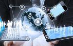 Электронные торги и аукционы по госзаказам площадки