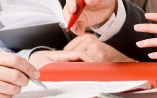 Выписка из ЕГРЮЛ с электронной подписью налоговой
