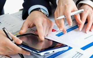 Должностная инструкция специалиста по тендерам и электронным торгам – обязанности. Образец написания резюме