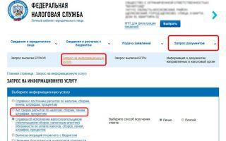 Акт совместной сверки расчетов по налогам (КНД 1160070)