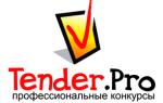Тендер Про – электронная площадка