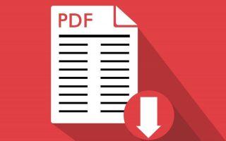 Как подписать с помощью ЭЦП файл pdf — как подписать ЭЦП документ word?