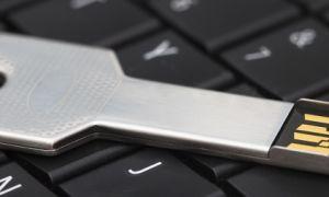 Электронный ключ для участия в торгах цена