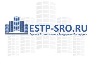 ЕСТП – электронная площадка