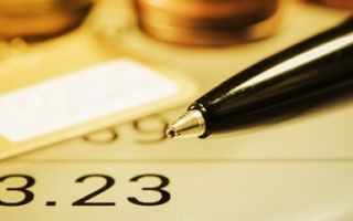 Единый реестр банковских гарантий