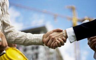 Тендеры на строительство и ремонт от частных лиц. Как выиграть тендер на строительство в 2019 – 2020 году.